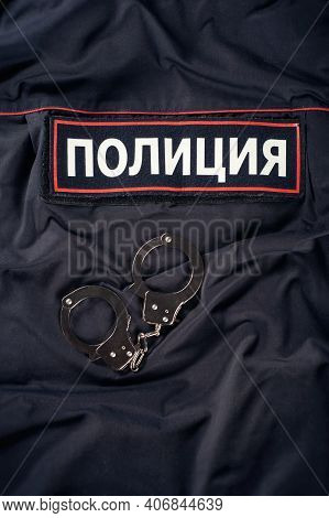 Russian Police Uniform With Handcuffs English Translation-police
