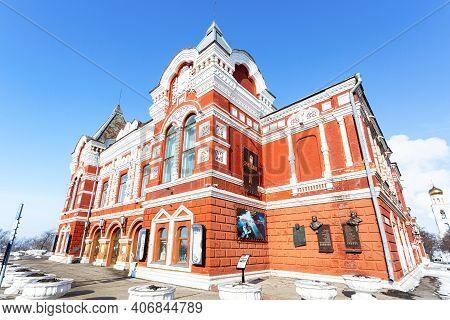 Samara, Russia - February 17, 2018: Historic Building Of Drama Theater In Sunny Winter Day