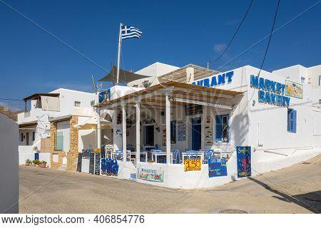 Folegandros, Greece - September 24, 2020: Market And Restuarant On Main Street In The Port Of Karavo
