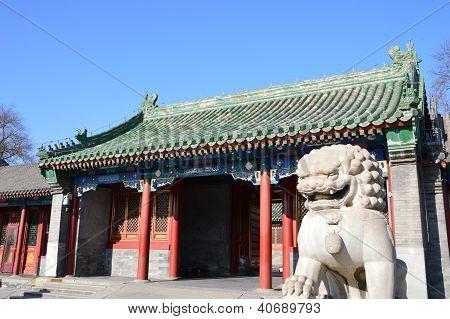 Prince Gong's Mansion - Beijing, China