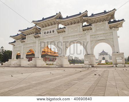 Gate Of Cks Memorial Hall