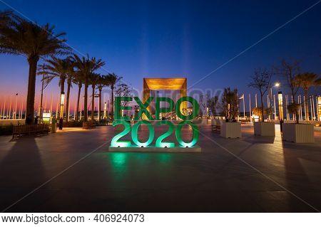 Dubai, United Arab Emirates - February 4, 2020: Entrance Gate Of Terra Sustainability Pavilion At Th