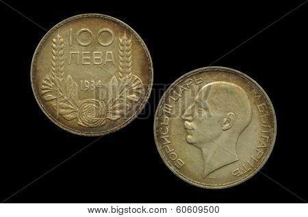 100 Bulgarian levs coin 1934
