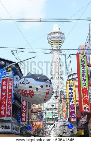 Ts?tenkaku  In  The New World  , Osaka   ,japan