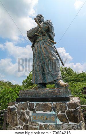 Statue of Ryoma Sakamoto in Nagasaki, Japan
