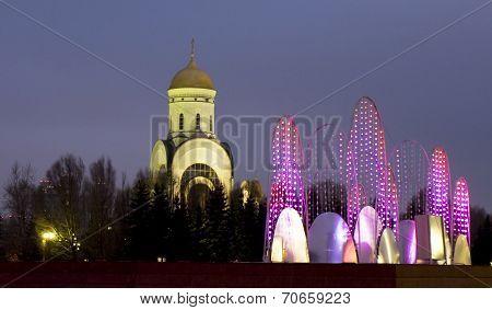 Moscow, Christmas