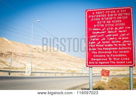 Warning Sign For Israelites On The Border With Palestinian Autonomy, Israel, Middle East