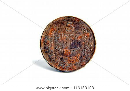 Picture of a Rusty bulgarian lev from 1941