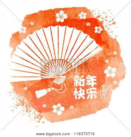 Chinese New Year festive vector card Design on watercolor background with open fan and cherry flowers (Chinese Translation: Happy Chinese New Year, on stamp : wishes of good luck).  poster