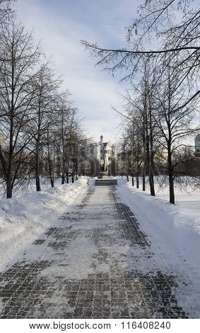 Winter Pavement To Romanov Family Sculpure