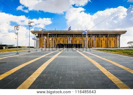 JERUSALEM, ISRAEL - FEBRUARY 25, 2012: The Knesset Building. The Knesset is the legislative branch of the Israeli government.