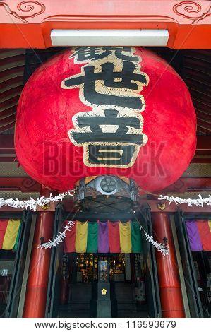 Osu Kannon  a Buddhist temple in Nagoya, Japan