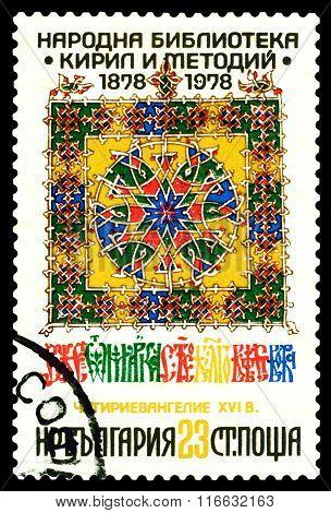 Vintage  Postage Stamp. Gospel. Book Cover.