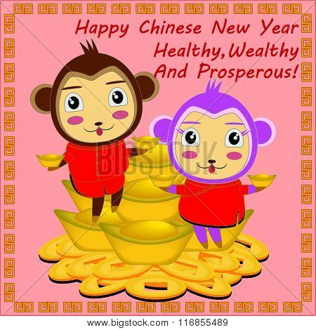 Happy New Year! The year of the monkey. Poster design. Translation of Calligraphy: