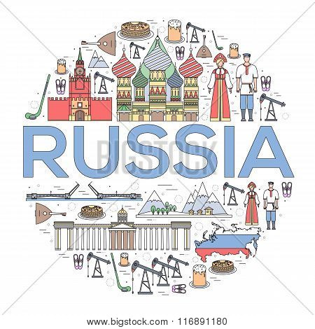 Country Russia travel vacation guide of goods, places and features. Set of architecture, people, cul