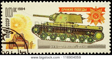 World War Ii Soviet Heavy Tank Kv On Postage Stamp