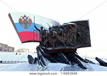 Monument To Russian Heroes And Soldiers Who Died In World War I In Moscow