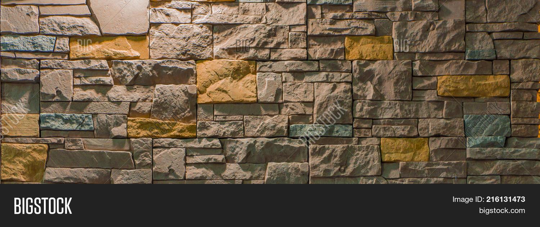 Decorative Brick Wall Image Photo Free Trial Stock