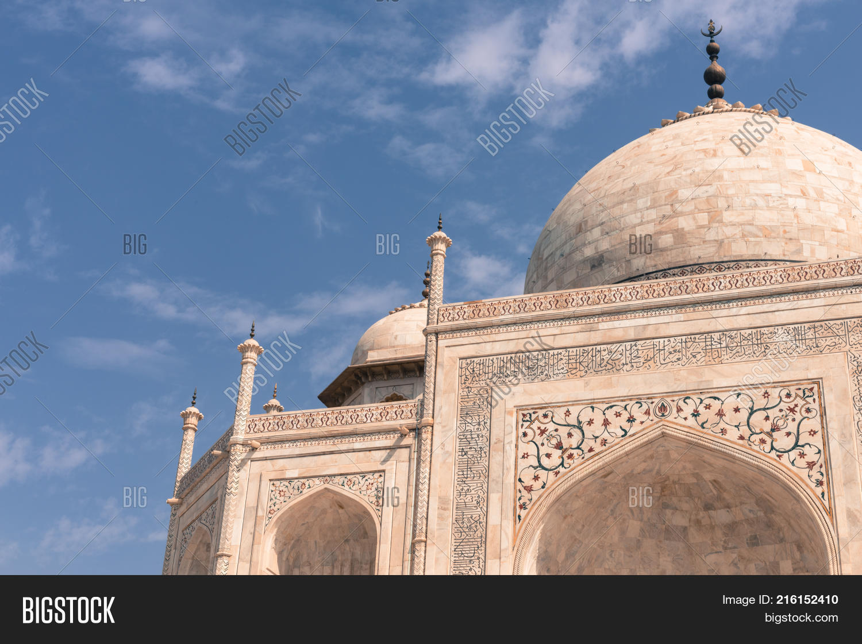 How Wide Is The Taj Mahal
