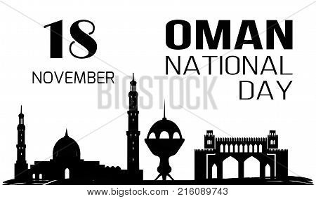 Oman National Day symbol with silhouettes of mosque and city towers, traditional architectural objects vector illustration on white in black colors
