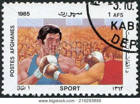 AFGHANISTAN - CIRCA 1985: A stamp printed in the Afghanistan, is shown Boxing, circa 1985