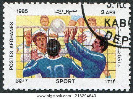 AFGHANISTAN - CIRCA 1985: A stamp printed in the Afghanistan shows Volleyball, circa 1985
