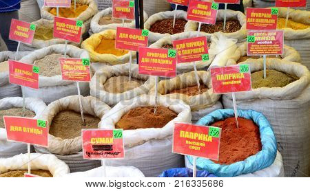 Sale of spices Omsk region Siberia Russia