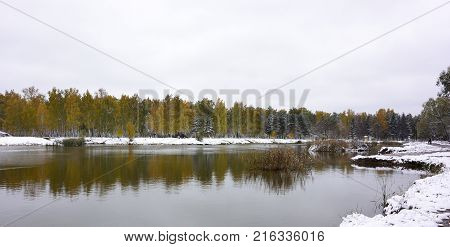 Autumn in Siberian park Omsk region Russia