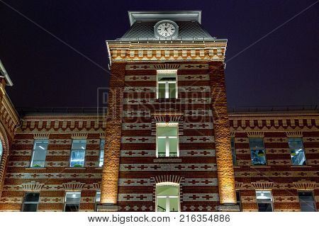 Former Confectionery Factory Bolshevik, Moscow, Russia