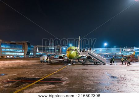 Moscow, Russia - January 29, 2017: airplane after landing at the airport Domodedovo, night view