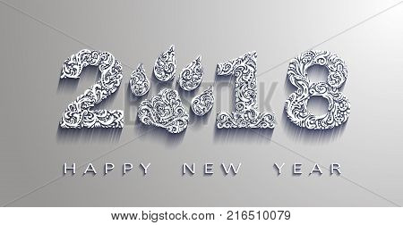 happy new year 2018 the year of the dog.3d effect white paper origami design. Design elements for holiday cards.