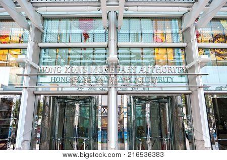 IFC HONG KONG - JAN 27 2014 - Front entrance of Two IFC skyscraper Hong Kong. Home of the Hong Kong Monetary Authority.
