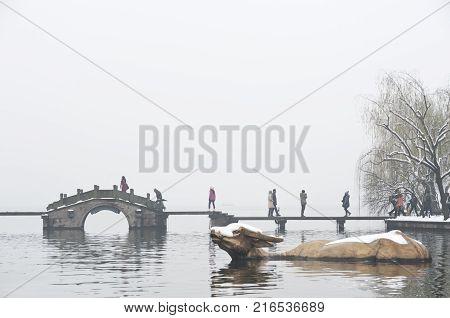 HANGZHOU, CHINA - JAN 5, 2013 - Golden Bull of West Lake, Hangzhou, China