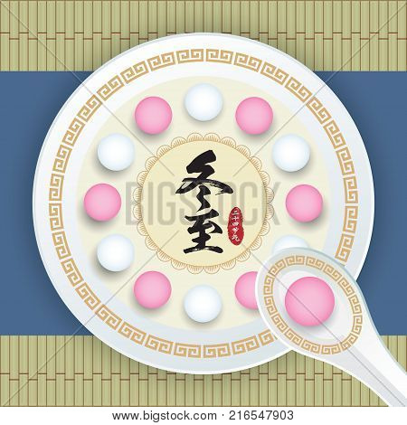 Dong Zhi means winter solstice festival, 24 solar term in chinese lunar calendars. TangYuan (sweet dumplings) with spoon on bamboo mat. Chinese cuisine vector illustration.