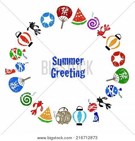 Summer greeting with Japanese summer elements watermelon handfan wind chime mosquito coil goldfish lantern morning glory and water yoyo