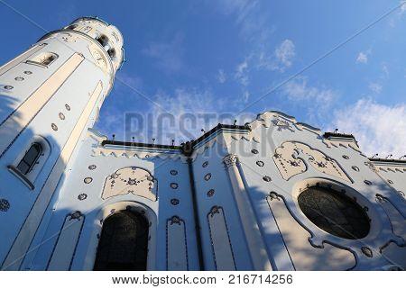 Bratislava, Slovakia - August 18, 2016: Church Of St. Elizabeth Known Asblue Church