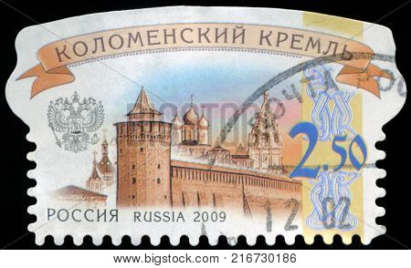 RUSSIA - CIRCA 2009: stamp printed by Russia, shows Kolomna Kremlin, circa 2009.