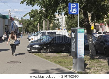 Vologda, Russia - June 15, 2016: Paid parking in the center of the city of Vologda