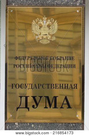 Moscow, Russia - April 10, 2011: Plaque on the building of the State Duma in Moscow