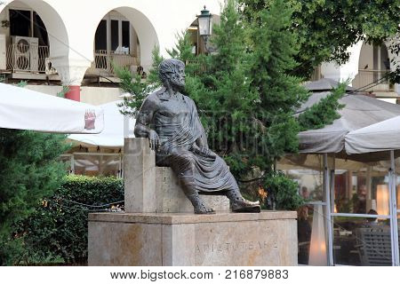 THESSALONIKI, GREECE - SEPTEMBER 15, 2012: It is a monument to Aristotle on the square with the same name in the center of the city.