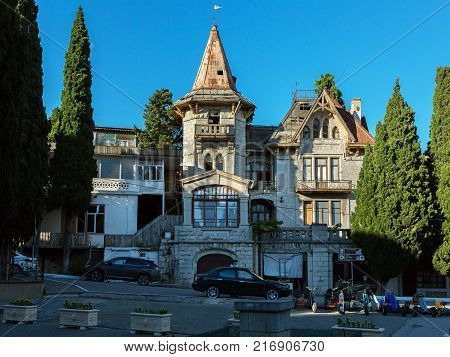 Simeiz, Russia - June 07, 2016: Villa Xenia - villa of the late XIX - early XX century in neo-Baroque style, an architectural monument in the Crimean town of Simeiz.