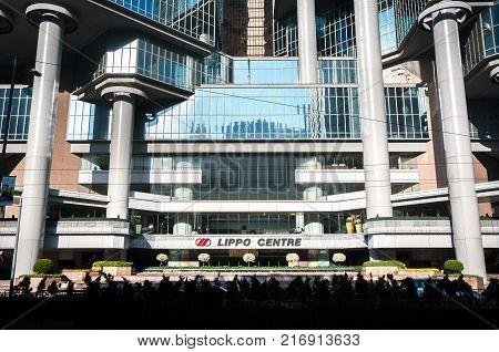 ADMIRALTY HONG KONG - Entrance to the Lippo Centre building Hong Kong