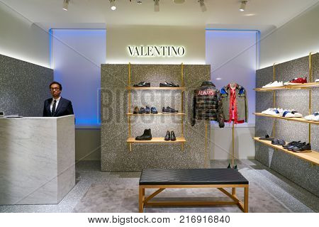 ROME, ITALY - CIRCA NOVEMBER, 2017: Valentino products on display at a second flagship store of Rinascente in Rome.