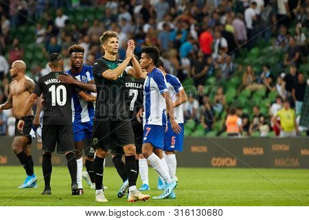 Krasnodar, Russia - August 7, 2019: Players Of Fc Krasnodar Thank The Fans After The Uefa Champions