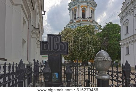 Kiev. Ukraine. May 16, 2019 The Grave Of The Famous Russian Statesman Stolypin In The Kiev-pechersk
