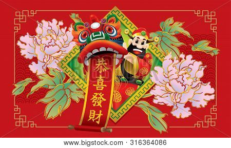 Chinese Wealthy God With A Chinese Lion, Red Couplet And Peony Flower Background. Caption: Get Wealt