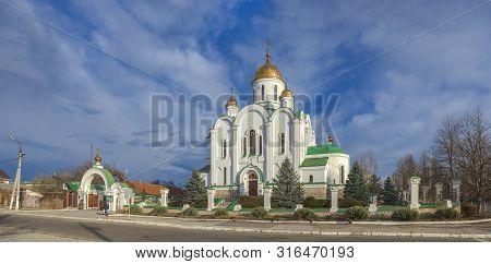 Cathedral Of The Nativity In Tiraspol, Transnistria