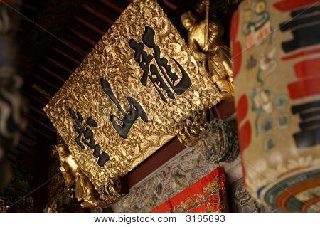 Sign Board & Lantern Od Old Temple