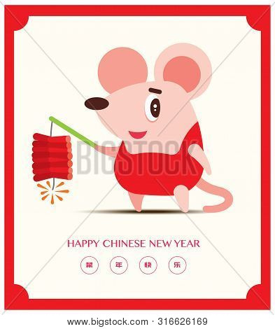 Cute Rat Mascot Playing Firecracker And Wishing Gong Xi Fa Cai. The Year Of Rat 2020. Chinese New Ye