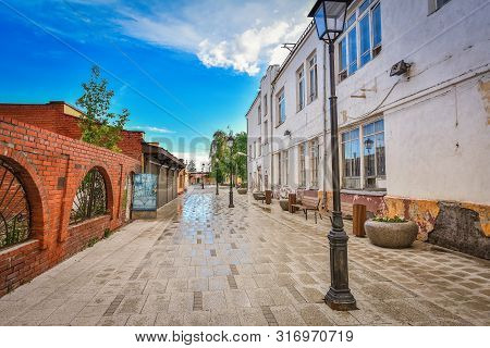 Lane In The City Of Kolomna, Street After Rain, Empty Street